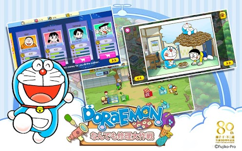 9 Doraemon Repair Shop App screenshot