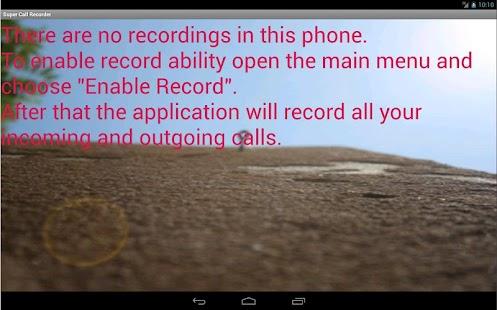 超級呼叫記錄