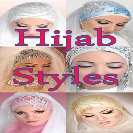 Hijab Styles LOGO-APP點子