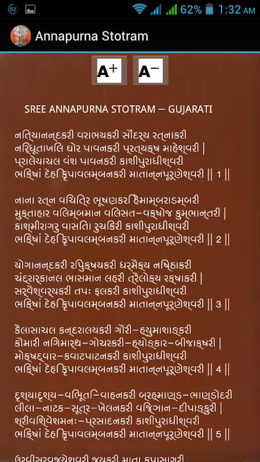 Mahalakshmi ashtakam pdf