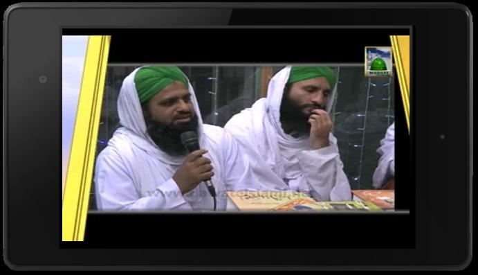 Madani Video Clips - screenshot