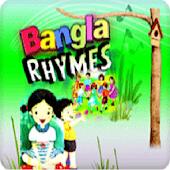 Bangla Rhymes