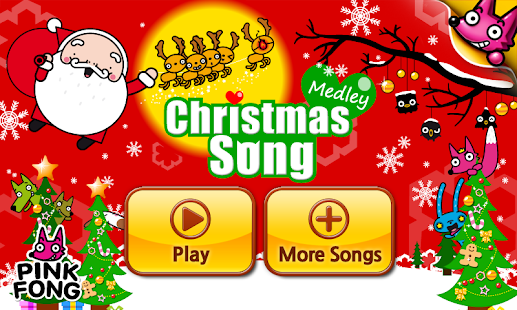 Wow Christmas Song Free