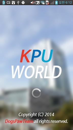 Kpuworld 한국산업기술대학교 공식 커뮤니티