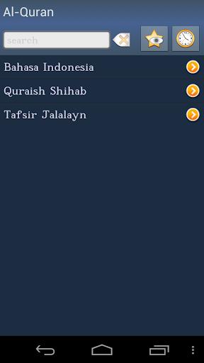 Al-Qur'an Quran in Indonesian