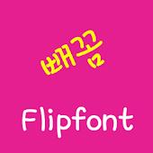 LogBbakkom Korean FlipFont