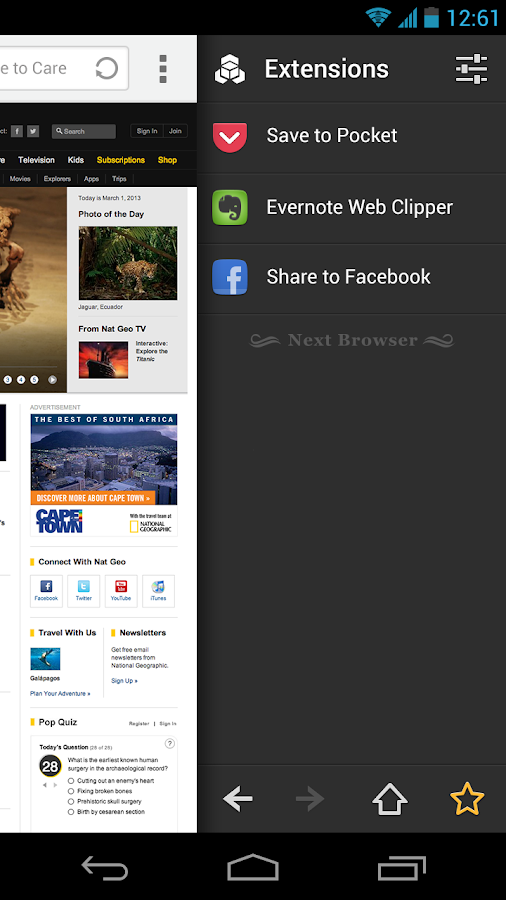 Facebook for Next Browser - screenshot