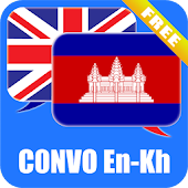 Learn Khmer Conversation Free