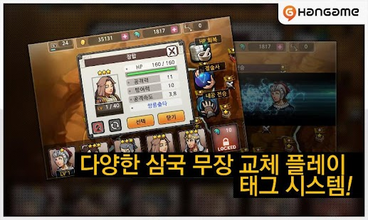 언데드슬레이어 Undead Slayer - screenshot thumbnail