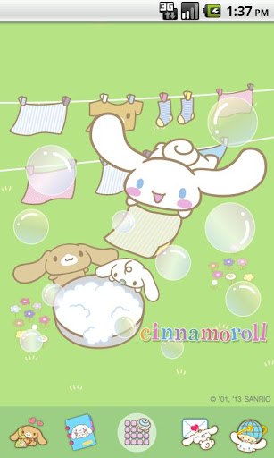 Cinnamoroll EnjoyWashing Theme