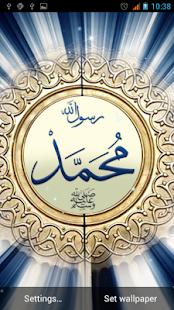 Islámský Živé tapety - náhled