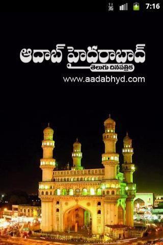 Aadab Hyderabad News