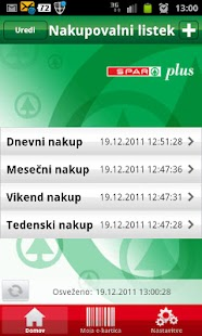 SPAR plus- screenshot thumbnail
