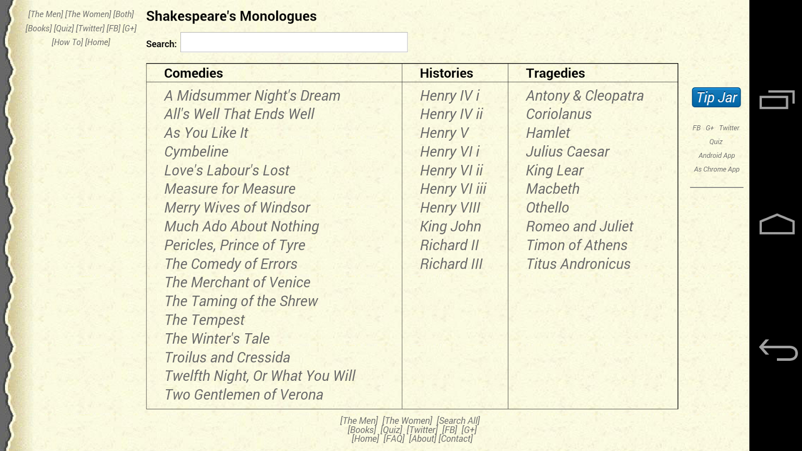 Shakespeare's Monologues-NoAds- screenshot