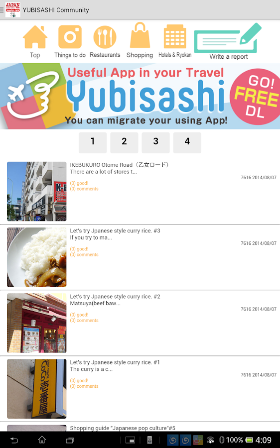 YUBISASHI JAPAN touch&talk- screenshot