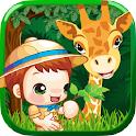 Baby Explore Zoo Animals Free! icon