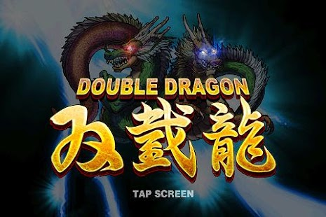 Double Dragon - screenshot thumbnail