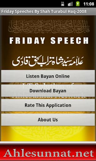 Friday Speech Shah Sahab 2008