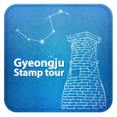 GyeongJu Stamp Tour