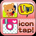 無料でアイコンをきせかえ♪icontap(アイコンタップ) icon