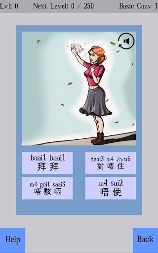 Fun Cantonese