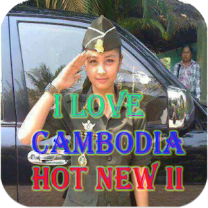 I Love Cambodia Hot News II screenshot 0