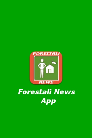 Forestali News- screenshot