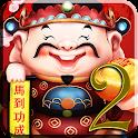 God Of Fortune 3D LWP - v2