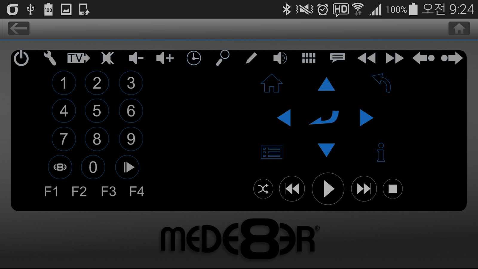 Mede8er Smart Remote Lite(V)- screenshot