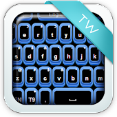 Blue Keyboard App Theme
