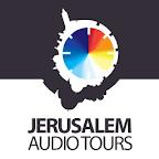 Jerusalem Old City Audio Tours