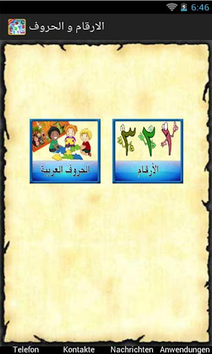 Arabic Letters and Numbers