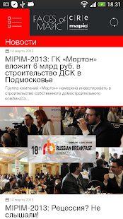FACES of MAPIC 2013 - screenshot thumbnail