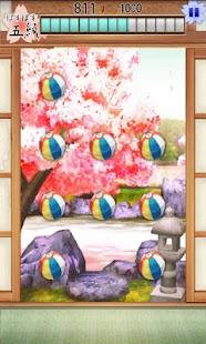Shoji Door Poke-Poke- screenshot thumbnail