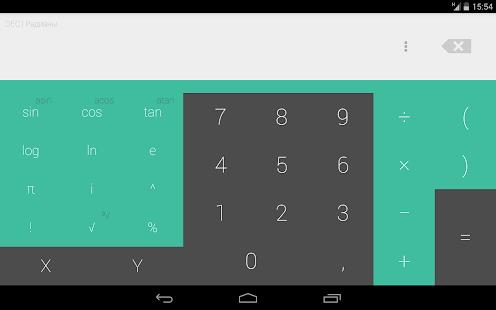 Calculator Android L Theme