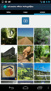 Camino de Santiago mon mobile - screenshot thumbnail