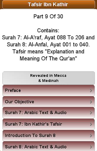 Ibn Kathir's Tafsir: Part 9
