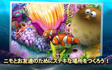 Nemo's Reefのおすすめ画像2