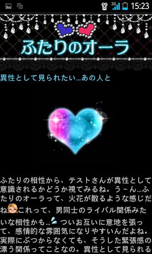 俺のアプリ - ニコニコチャンネル - ニコニコ動画