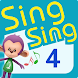 Sing Sing Together Season 4