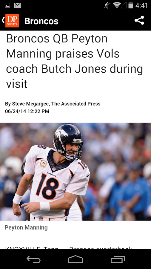 Denver Post Sports- screenshot