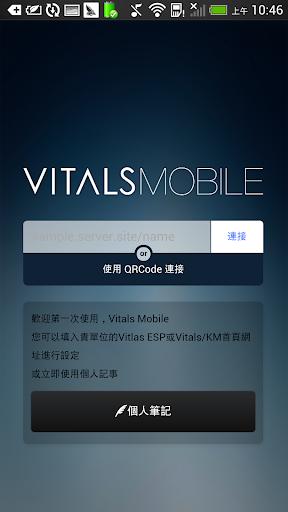 Vitals Mobile