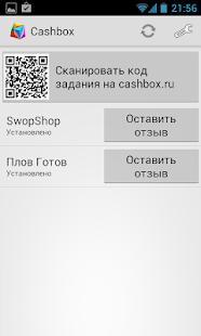 CashBOX - náhled