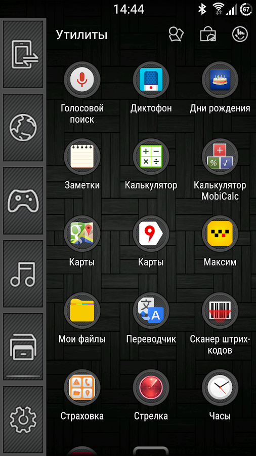 Touch Theme for SL- screenshot