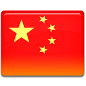Chinese Flag Sticker Widget