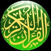 تحفيظ القرآن للأطفال- تبارك