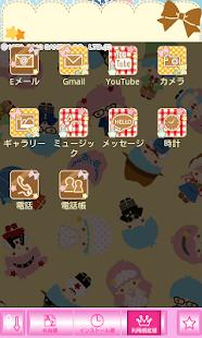 玩個人化App|キキ&ララきせかえ「キキララ★アラモード」サンリオホーム免費|APP試玩