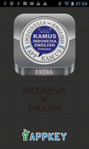 INDONESIA - ENGLISH DICTIONARY