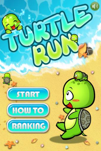 無料街机AppのTurtle Run|HotApp4Game