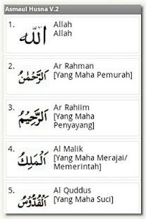 Asmaul Husna 99 Nama Allah - screenshot thumbnail